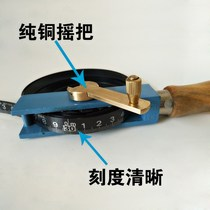 Copper 10.5-meter m pendant oil ruler Qingxia County Deep gas station oil tank 20 m carbon steel wooden handle stainless steel oil