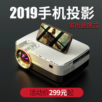 Wolves T5 mobile phone projector 2019 new home micro projector led Portable Home Theater dormitory bedroom pocket office support 1080P Ultra HD Smart Wireless Networking