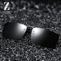 Sunglasses male clip-on sunglasses glasses driving special adult clip polarizing night vision goggles high beam