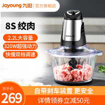 Joyoung a960 meat grinder household small stir meat grinder vegetable beat meat machine food machine electric mixer stuffing machine