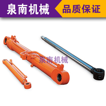 Excavator cylinder Shengang Sany Carter modern large medium arm excavator hydraulic cylinder assembly piston rod cylinder
