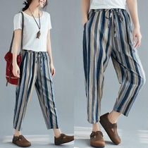 2018 summer new literary vertical stripes cotton and linen pants loose large size was thin elastic waist nine points harem pants female