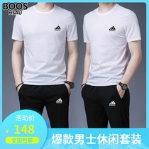 BOOSHSAU summers new high-end luxury brand mens sports and leisure suits comfortably sweaty short sleeves.