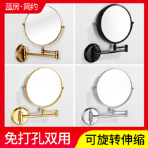 Bathroom telescopic make-up mirror wall hanging hotel bathroom foldable stretchable enlarged double-sided black beauty mirror