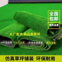 Simulation lawn plastic lawn fake turf kindergarten artificial green carpet mat outdoor balcony eco-friendly lawn