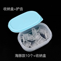 10 Pack basketball dolphin whistle referee whistle gear sleeve bite mouth silicone lip accessories with storage box_