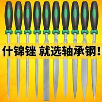 Rasp suit woodworking small knife grinding tool assorted steel file metal triangle semicircle mini plastic file wood rubbing