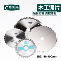 Taiwan grinder angle grinder dust-free portable saw ultra-thin woodworking saw Blade 4 inch 6 inch wood alloy cutting sheet