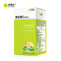 Dr. Zhai Vitamin C Chewing Tablets 100 Adult Vitamin c Containing Vc Tablets Vitamin Lemon Flavor