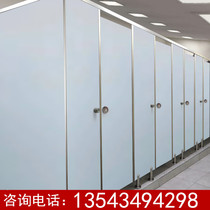 Public health spaced break plate school toilet waterproof plate toilet partition door anti-pepper aluminum alloy honeycomb plate.