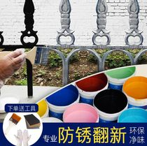 Steel structure iron pipe waterproof anti-rust paint exempt from Rust Gray balcony railing iron fence self-spray paint truck compartment paint