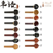 Lucky violin string axis tuning axis birch ebony yellow poplar snake cello accessories punchhole piano shaft knob