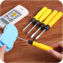 Screwdriver Phillips screwdriver screwdriver screwdriver screwdriver