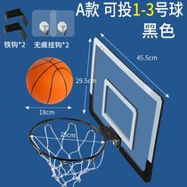 2019 dormitory basketball board outdoor juvenile basketball box hanging basketball frame child basket childrens basket new