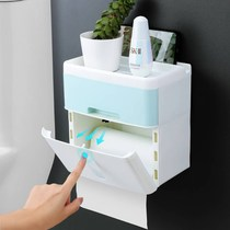 Winter roll paper pumping paper no punch toilet tissue box toilet roll carton waterproof rack.