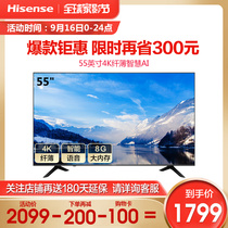 Hisense Hisense H55E3A 55-inch 4K HD Smart Network flat-screen LCD TV