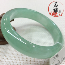 Burmese genuine Jade jade bracelet floating flower oil green bracelet old pit ice waxy Violet wide version gifts share