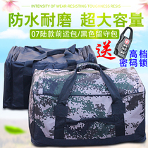 Camouflage bag 07 authentic male portable black front bag carrying bag Lu paragraph black left behind the package before the package