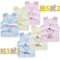 Cotton Newborn vest baby close shoulder buckle thin underwear baby spring summer autumn toddler belly Sling small Vest