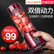 Portable juicer household fruit mini automatic deep-frying juicer mini electric juicer Cup rechargeable