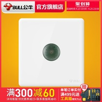 Bull Sound and light control switch corridor intelligent sensor switch embedded Switch delay switch with centralized control G28 White
