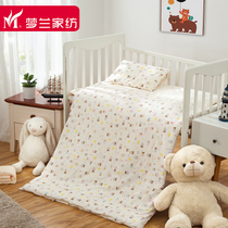 Menglan baby bedding ten sets of cartoon cotton quilt childrens mat three sets of cartoon bedding