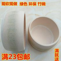 The original ecological practical vertical household handmade children bamboo bamboo barrel rice bamboo products bamboo rice bowl naturally now do.