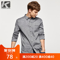Special] mens linen casual long-sleeved shirt male slim spring Chinese wind shirt 6160