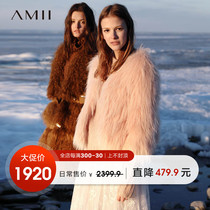 Amii minimalist fashion razor fur woven fur coat female short section 2018 Winter new temperament was thin coat