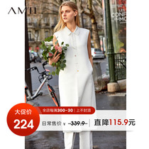 Amii minimalist European goods chic fashion vest female 2019 spring new white lapel loose thin long coat