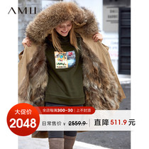 Amii minimalist fashion Korean version of the raccoon fur collar fur coat 2018 Winter new loose windbreaker women