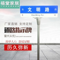 Custom new signage the fourth generation of two-way road brand T-type vertical signs rural road street signs