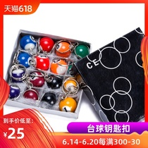 Billiards mobile phone rope billiard accessories small pendant billiard key chain 2 5CM color key ring full box price