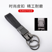 JOBON zhongbang car keychain male high-grade leather hanging waist key pendant chain ring custom couple gifts