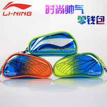 Lining Li Ning badminton bag ABJK062 mini purse ornaments keychain with hands