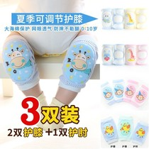Fall protection summer air conditioning room baby learn to walk drop artifact knee knee children girls hip-hop home