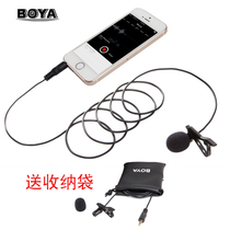 BOYA BY-LM10 iphone mobile phone live video camera recording collar clip microphone recording microphone