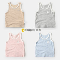 Tong Tai baby vest 2018 summer new cotton thin section boys and girls newborn baby baby vest