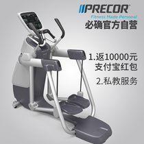 Precor will be sure the United States imported AMT733 all-in-one multi-functional commercial fitness equipment treadmill