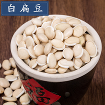 White beans Yunnan farmers produce white beans 500g grams of fresh self-growing whole grains new goods large lentils