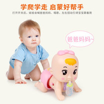 Baby infants learn to climb toys 0-6-12 months Electric climbing baby Music Puzzle crawling doll 0-1-2 years old