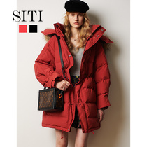 Siti red raccoon large fur collar hooded long thick goose down jacket long bread coat female