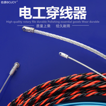 Earl Electrician threading device with roller head steel wire coated plastic steel wire network cable pipe feeder wire Groove lead device