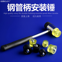 Earl rubber hammer installation hammer steel handle glue hammer small rubber hammer nylon Hammer Hammer Hammer can be replaced