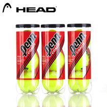 Genuine HEAD Hyde single beginner penn tennis practice training game with the ball high resistance to play