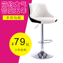 Lift bar chair minimalist bar stool cashier stool European bar stool foreground bar chair swivel back stool