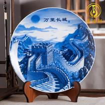 Jingdezhen porcelain ornaments home decorations hanging plate crafts wine cabinet blue and white the Great Wall Decoration plate