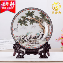Jingdezhen ceramic Panda painting decorative plate plate hanging plate modern home decoration crafts furnishings
