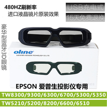 Epson Projector Bluetooth Shutter type 3D glasses TW5400 6600W 5600 9300 8300 5210