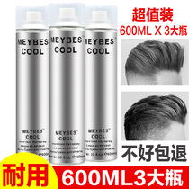 Large bottle fragrance hair gel mens quick-drying natural fluffy hair styling gel water special Hard styling spray dry glue